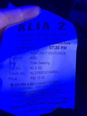 クアラルンプール国際空港からKLセントラル駅まで行く方法