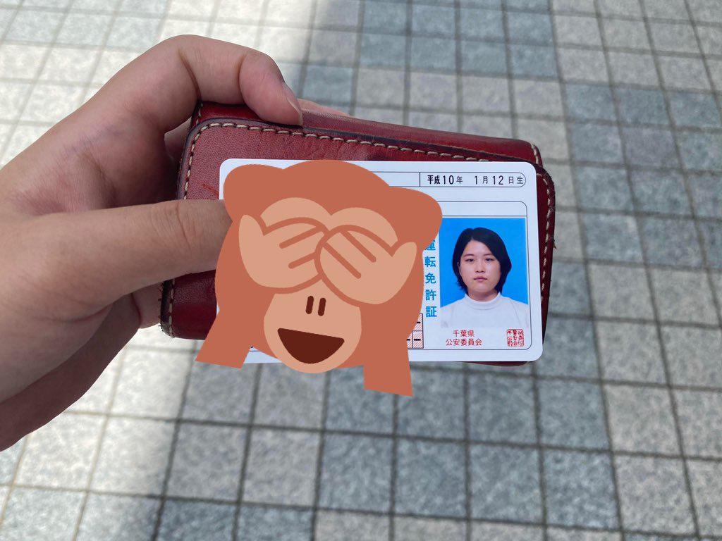 【第二段階〜本免】合宿免許で車の免許をとるまで【スケジュール公開】